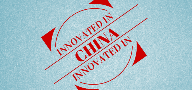 OPEN INNOVATION IN CHINA: TRANSITIONING FROM COPYCAT TO AN INNOVATIVE HUB